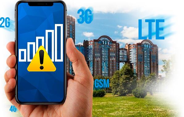 Мобильный интернет можайский район