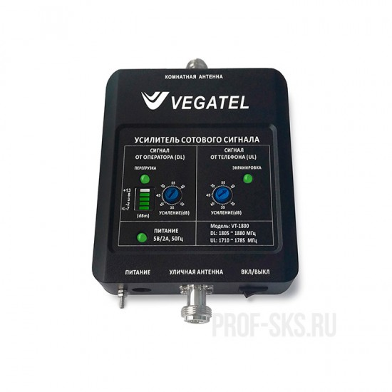 Комплект усиления сигнала VEGATEL VT-1800-kit (LED)