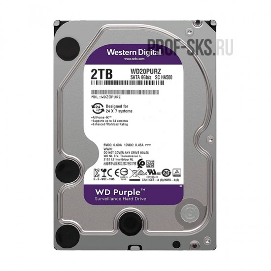 Жесткий диск HDD 2000 GB SATA-III Purple - WD20PURZ