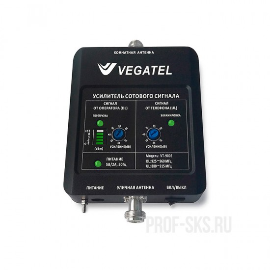 Комплект усиления сигнала VEGATEL VT-900E-kit (LED)